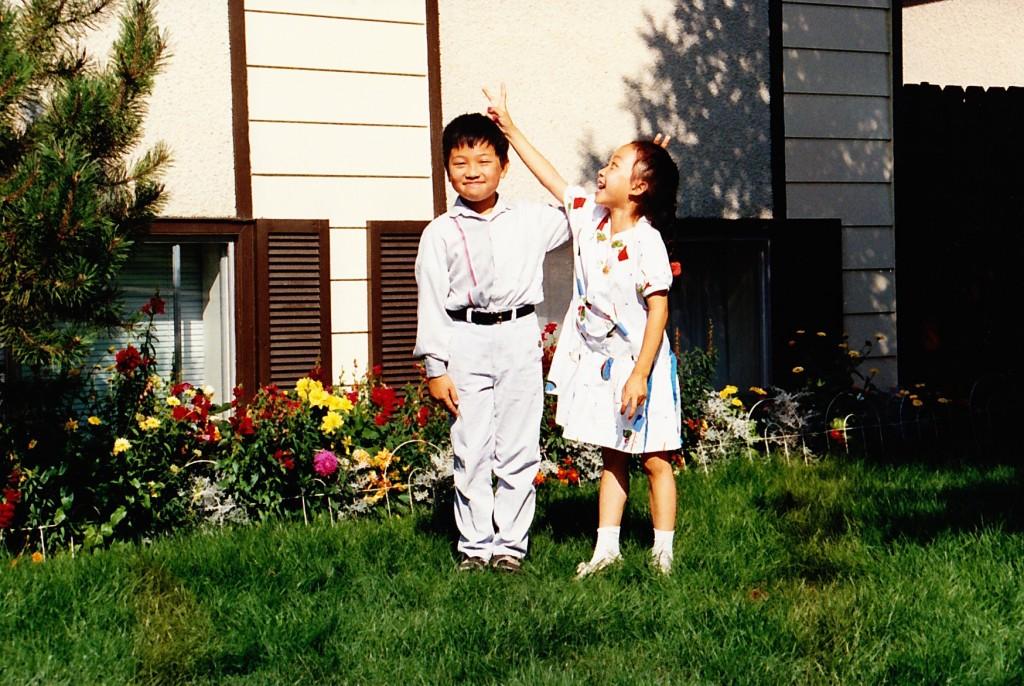 Michael Cheung and Kristin Cheung